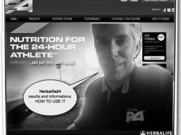 Webinar: How to... Herbalife24
