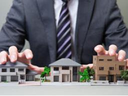 Einkauf von Immobilien