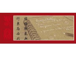 Webinar: Die Sprache der chinesischen Medizin verstehen