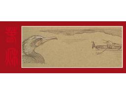 Webinar: Das Huangdi Neijing