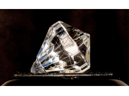 Webinar: Webinar: Alles über Diamanten