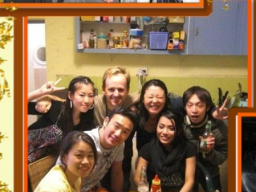 Webinar: Basis Wissen im Umgang mit Japanern