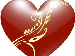 Webinar: Let's Flirt