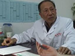 Webinar: Wushan TCM Einführungsseminar