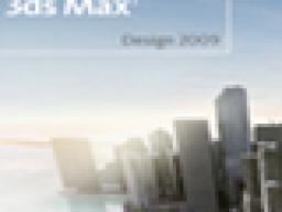 Webinar: 3d studio max