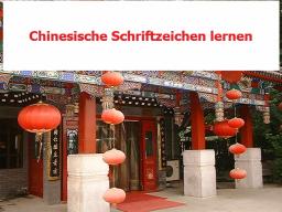 Webinar: Chineisch Schriftzeichen lernen