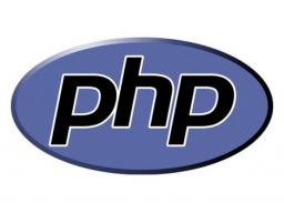 Webinar: PHP Seminar - Teil 1