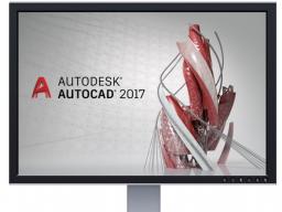 Webinar: AutoCAD 2017: Update von 2014 auf 2017 - Das sind die neuen 2D Funktionen