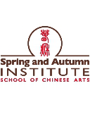 Spring and Autumn Institute
