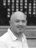 Martin Schemmel